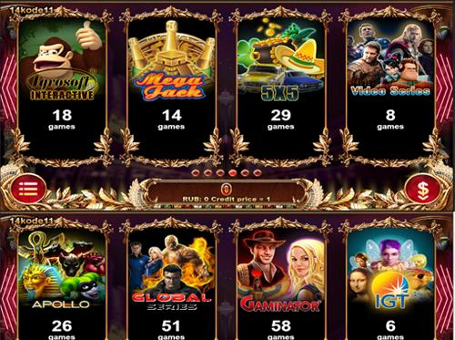 казино как отслеживается онлайн